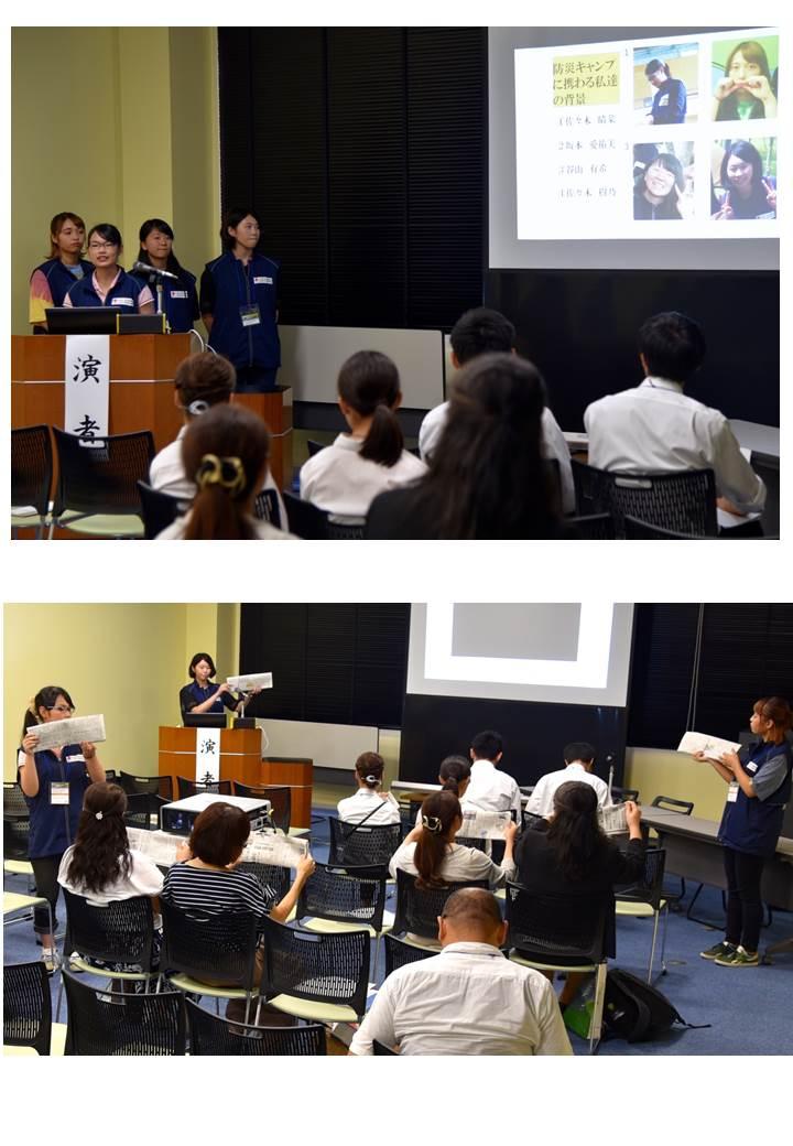 日本災害看護学会第19回年次大会の交流集会02